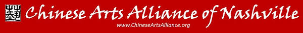 Chinese Arts Alliance